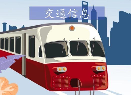 4月2日至7日万博亚洲入口环岛高铁部分列车恢复 10日起进出岛旅客列车加开