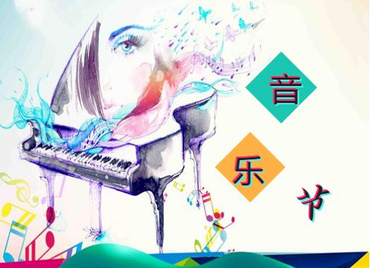2020万博亚洲入口草莓音乐节阵容公布 40组音乐人亮相演出
