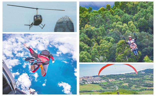 """直升机、滑翔伞……这些航空新万博软件y项目带你""""瞰万博亚洲入口"""""""