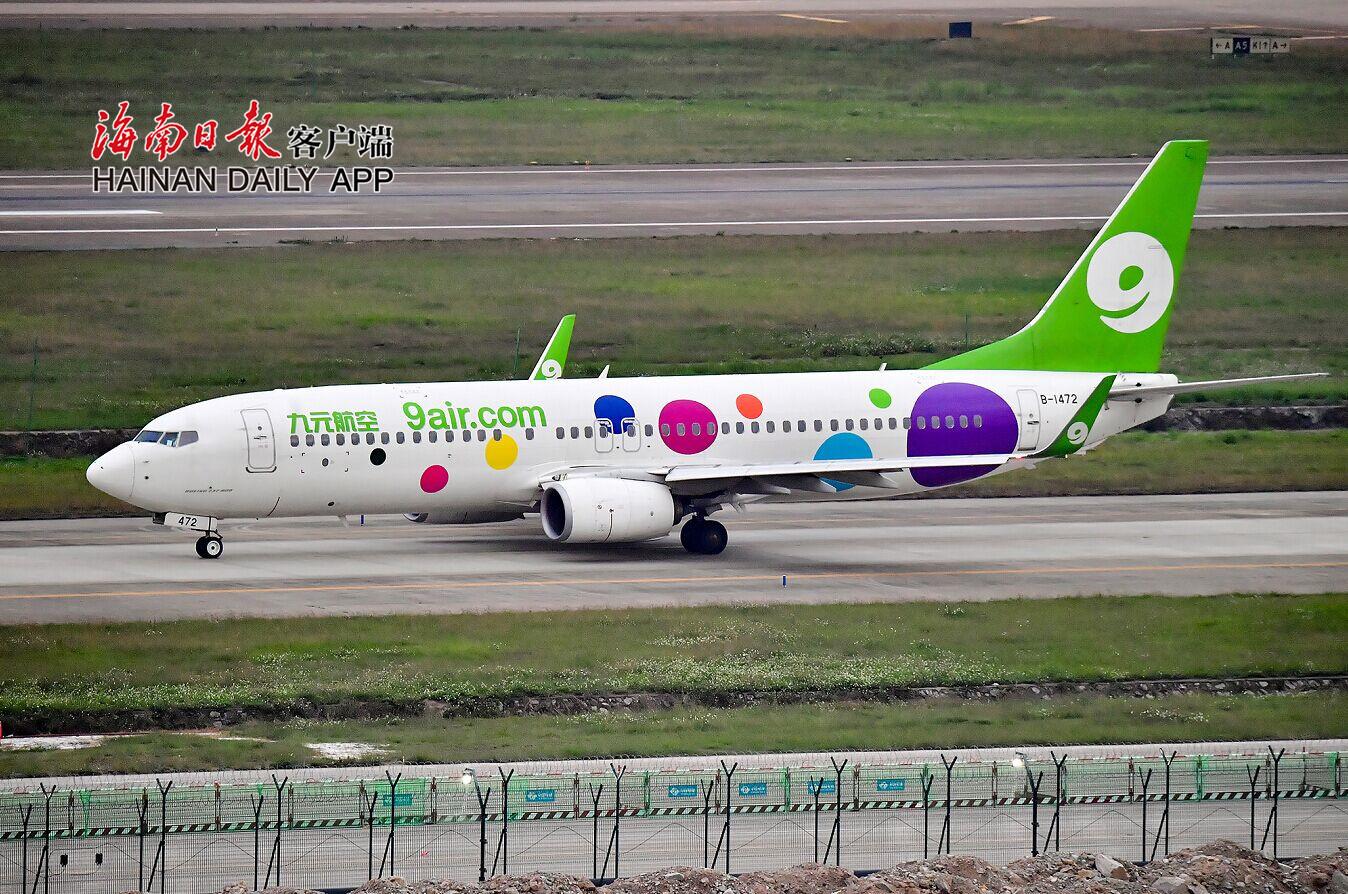 飞机2_副本.jpg