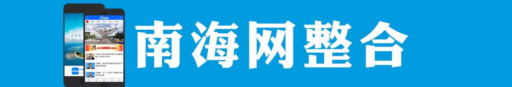 http://www.hinews.cn/news/pic/003/204/726/00320472616_514bbb82.jpg